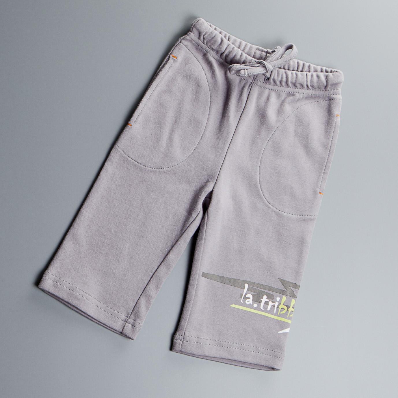 Pantalon taille élastique confort garçon